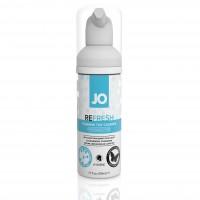 JO - fertõtlenítõ spray (50ml)